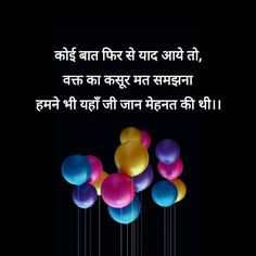 58 Best Nk Images Hindi Quotes Manager Quotes Quotations