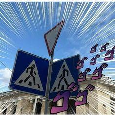 JoJo's Bizarre street Jojo's Bizarre Adventure Anime, Jojo Bizzare Adventure, Adventure Time, Anime Meme, Jojo Memes, Dankest Memes, Funnt Memes, Image Hilarante, Funny Images
