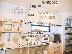 ⎈mayu⎈さんはInstagramを利用しています:「. . 【よくいただく質問】シリーズ . 「キッチンのカップボード(背面収納)の寸法を教えてください」 . . 特によく聞いていただくのが、カップボードの横幅です 奥行きは吊り戸棚と同様430くらいです。 ()内の数字は板が片側にしか付いていなかったりなので、実寸です。…」