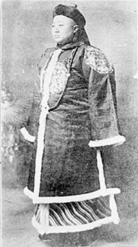 Zaixun January 1853 – 21 February formally known as Prince Zhuang, was a Manchu prince of the Qing dynasty. He is best known for his involvement in the Boxer Rebellion. Qin Dynasty, Boxer Rebellion, China Today, China People, Divorce For Women, Falling Kingdoms, Chinese Clothing, People Of The World, Vintage China