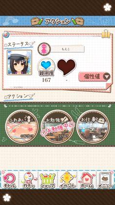恋愛シュミレーションゲーム UI - Google 検索