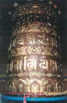 Tibetan Buddhist Prayer Wheel inscribed with Om, Mani Padmi, hum  (the prayer of compassion) and subject of my first class on meditation given in 1993.