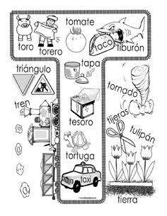 Resultado de imagen para PROYECTO DE LECTOESCRITURA «LA FÁBRICA DE LETRAS»