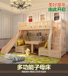 Multifunctional level bunk slide bed for children 1.5 child and mother all-wood two-story boys and girls bunks with desks - ezbuy