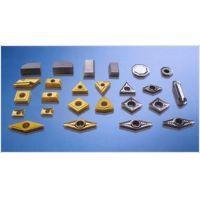 Essas pastilhas de metal duro são destinadas a operações de torneamento interno ou externo. Faça um orçamento no site da empresa CPZ.