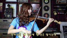 조아람 - 카츄샤의 노래 Jo, A-ram - Song of Katyusha