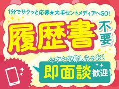 (株)セントメディア CC事業部 福岡支店のイメージ6 Web Banner, Banners, H&m Gifts, Text Design, Advertising Design, Banner Design, Coupon, Logo, Logos