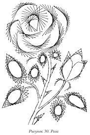 Картинки по запросу вышивание на картоне схемы