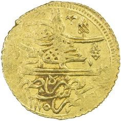 Coin: 1½ Altin (Hammered Coinage) (Egypt) (1703~1730 - Ahmed III) WCC:km75