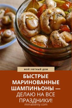 pizza – delicious potatoes with minced meat in the oven – Chicken Recipes Pickled Mushrooms Recipe, Mince Dishes, Cajun Chicken Recipes, Mushroom Dish, Stuffed Mushrooms, Stuffed Peppers, Homemade Seasonings, Queso, Pasta Dishes