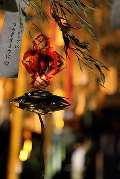 """京の七夕 Star Festival """"Tanabata"""" in Kyoto, Japan"""