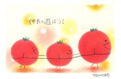 ここあーと トマト