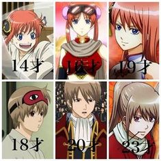 : Silver Soul Arc 2 - Second Season of the final arc of Gintama. Anime Couples Manga, Cute Anime Couples, Manga Anime, Anime Art, Pinterest Mexico, Gekkan Shoujo, Okikagu, Anime Kunst, Doujinshi