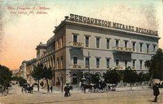 Το ξενοδοχείο της Μεγάλης Βρετάνιας χτίστηκε το Ι842, στον ίδιο χώρο, από τον Αντώνιο Δημητρίου, σε σχέδια του μεγάλου αρχιτέκτονα Θεόφιλου Χάνσεν. Ένα κτίριο με δυο κατοικίες (Δημητρίου-Λημνού), γραφεία στο ισόγειο και κοινόχρηστους χώρους. Για αρκετά χρόνια (1856-1873) χρησιμοποιήθηκε για να στεγάσει τη Γαλλική Αρχαιολογική Σχολή. Τελικά το 1874 έγινε ξενοδοχείο. Παρατηρούμε ότι το ξενοδοχείο δεν ήταν τότε όπως το βλέπουμε σήμερα (φωτογραφική πηγή: ταχυδρομική κάρτα της εποχής).