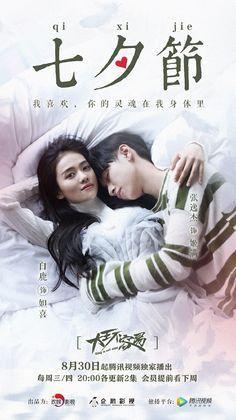 King Is Not Easy - series/ly - Movies Korean Drama Romance, Korean Drama List, Watch Korean Drama, O Drama, Cute Romance, Korean Drama Movies, Romance Movies, Chinese Tv Shows, Popular Korean Drama
