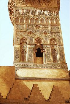 Islam Nour