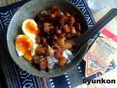 【簡単!!】ルーロー飯*半熟卵のせ 山本ゆりオフィシャルブログ「含み笑いのカフェごはん『syunkon』」Powered by Ameba