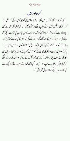 Sufi Tales: Rumi to Saadi.