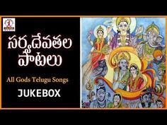 All Gods Telugu Folk Devotional Songs. Listen to Sarva Devathala Patalu on our channel. For more telugu devotional songs Lalitha Audios and Videos. All Love Songs, Love Is All, Photo Background Images, Photo Backgrounds, Devotional Songs, Telugu, Jukebox, Folk, Videos