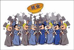 #Chinese News#【Graduates in 2013】根据报告,2013年全国大学毕业生将达到699万,比2012年增加19万,是1949年以来毕业生最多的一年。 http://cn.hujiang.com/new/p443096/