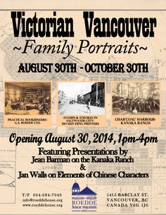 Exhibit at Roedde House Museum from August 30 to October 30 2014.