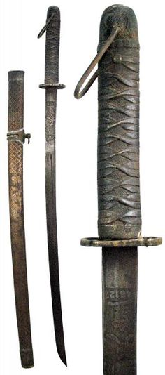 asian swords | Japanese Swords And Scabbards