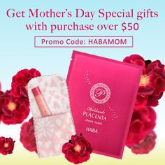 HABA America / Happy Mother's Day Get Mother's Day Special Gifts with purchase over $50. Remember to use promo code: HABAMOM offer expires: 05/15/2017 #HABA #mothersday #gift #free #beauty #skincare #lipserum #mask