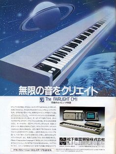 cmi fairlight