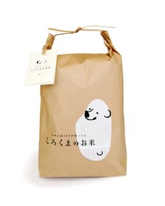 Shirokuma Rice — The Dieline - Branding & Packaging