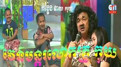 CTN Comedy 2015 New This Week , Koy Comedy 2015 | Khmer Comedy 2015