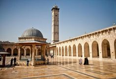 The Blog Is About Beautiful Places Across The World That Are Now Inaccessible Due To War. Explore The Places That Are Banned For Travel Due To Terrorism.