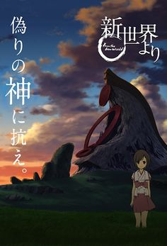 Shinsekai yori (anime) - Shinden