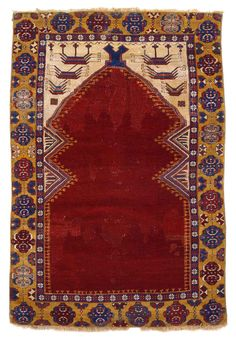 'The Carpet and the Connoisseur: The James F. Ballard Collection of Oriental Rugs' is on display at the Saint Louis Art Museum, St Louis, USA, from 6 March – 8 May Cost Of Carpet, Diy Carpet, Rugs On Carpet, White Carpet, Hallway Carpet Runners, Cheap Carpet Runners, Persian Rug, Turkish Rugs, Textiles