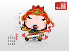 Chinese Door God 2 Chinese Door, Chinese New Year Crafts, New Year's Crafts, China, Sonic The Hedgehog, Pikachu, God, Fictional Characters, Chinese New Year