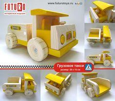 Деревянная машинка «Грузовое такси» | FUTURO интересные игрушки — авторские деревянные игрушки ручной работы