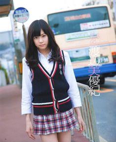 School girl <3