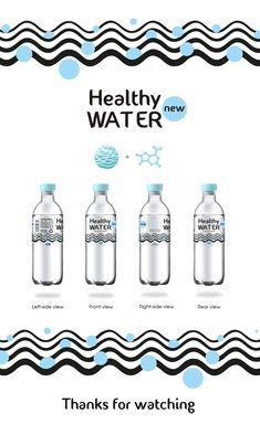 Healthy Water – концепт-дизайн упаковки воды