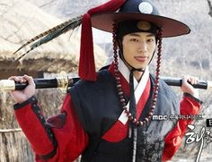 Song Jae Rim The Moon that Embraces the Sun