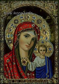 Icon of the Mother of God of Kazan Jesus And Mary Pictures, Images Of Mary, Holly Pictures, Divine Mother, Blessed Mother Mary, Blessed Virgin Mary, Catholic Art, Catholic Saints, Religious Icons