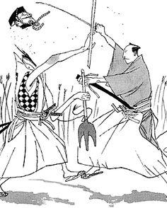 'Le Samouraï Bambou', Taiyou MATSUMOTO & Issei EIFUKU