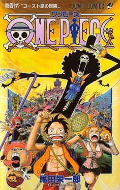 """One Piece"" Volume 46 One Piece Comic, One Piece Manga, One Piece Film, One Piece Photos, One Piece 1, Manga Love, Graphic Novel Art, Best Fan, Roronoa Zoro"
