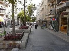 Ben Yahuda Street Jerusalem Israel    I REMEMBER THIS!! ONE OF THE BEST PLACES :)
