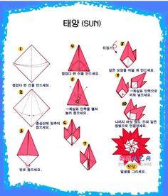 红彤彤的太阳手工折纸方法