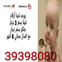 8a53a9642 صباحكم عسل استمتع بمكالمات مجانية لمدة ستة أشهر 24 ساعة Enjoy it free calls  for six