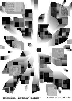 홍익대학교 디자인학부 시각디자인전공 졸업전시회 2012 major in visual communication design, school of design, hongik university. graduate exhibition 2012