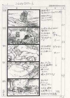 Storyboard, Howls Moving Castle, Animation, Hayao Miyazaki, Manga Anime, Studio, My Love, Homework, Drawings