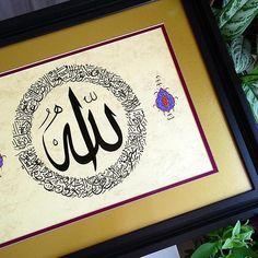 ORIGINAL Large Art Ayat ul Kursi #painting #homedecor #islamicgifts #islam #quran #ayatulkursi #islamicart