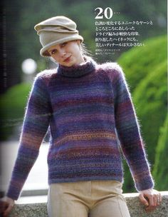Couture Knit /10. Обсуждение на LiveInternet - Российский Сервис Онлайн-Дневников