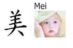 Significado: Belleza  Pronunciación: Mei, Yoi (por si solo), Mi (en nombres compuestos)  Nombre de: Chica  También usado en nombres compuestos (Mika, Mina, Ayami, Nanami)  Nombre comun en China (mei)  Puede ser escrito como compuesto con los kanji: 芽依