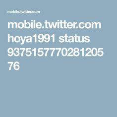mobile.twitter.com hoya1991 status 937515777028120576